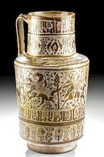 Published 12th C. Islamic Lusterware Pitcher, TL Tested