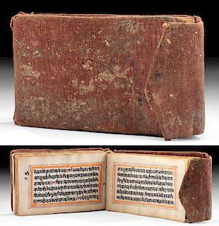 Early 19th C. Kashmir Manuscript - Bhagavad Gita