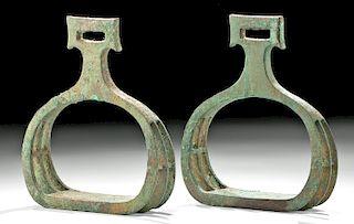 Rare Chinese Tang Dynasty Bronze Stirrups (pr)