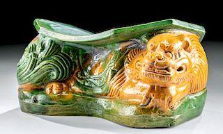 Chinese Ming Sancai Glazed Ceramic Headrest w/ Beast
