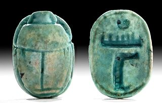 Egyptian Scarab w/ Cartouche of Ramesses I, ex-Mitry