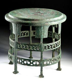 Rare Roman Bronze Stool w/ Removable Seat