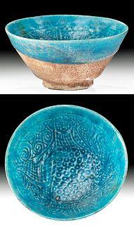 12th C. Persian Bamiyan Turquoise Glazed Pottery Bowl