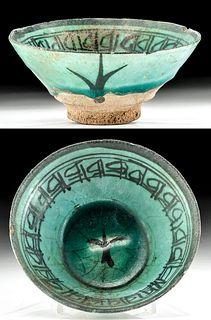 Persian Turquoise Glazed Pottery Bowl - Pseudo-Kufic