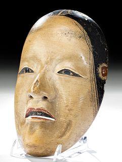 18th C. Japanese Wood Noh Mask of Ko-omote, ex-Watanabe