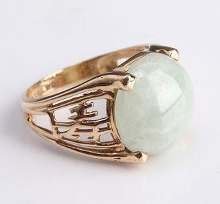 14K Yellow Gold & Jade Chinese Character Ring
