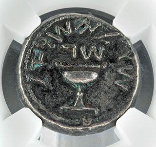 Judaea Jewish War AR Silver Shekel - 13.55 g