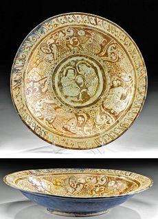 Gorgeous 10th C. Islamic Nishapur Glazed Ceramic Plate