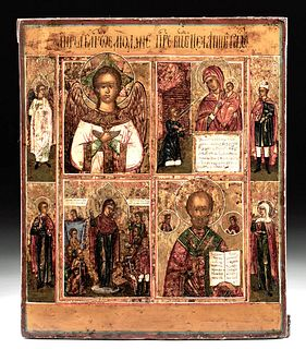 19th C. Russian Icon - 4 Scenes w/ Blessed Silence