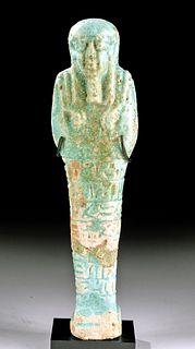 Tall Egyptian 25th Dynasty Glazed Faience Ushabti