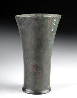 Roman Bronze Flaring Cup