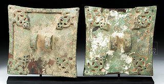 Roman / Byzantine Bronze Door Latches (pr)