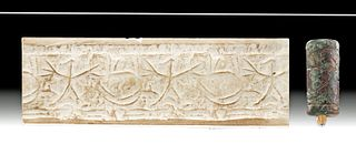 Rare Western Asiatic Bronze Cylinder Seal