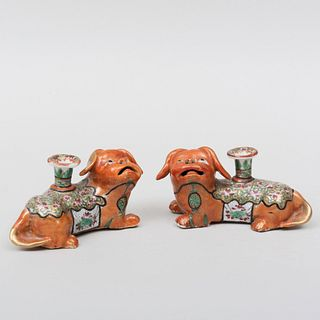 Pair of Chinese Porcelain Iron Red Decorated Buddhistic Lion Candle Holders