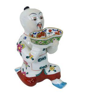 Herend Porcelain Oriental Figure
