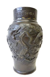 Japanese Bronze Birds and Branches Vase