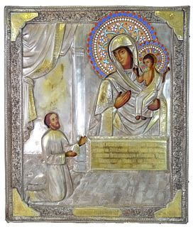 Imperial Russian Icon on Silver and Enamel Plaque