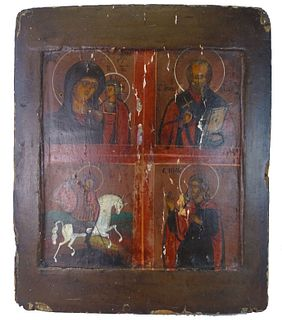 Russian Hand Painted Icon on Wood Plaque