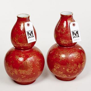 Pair Chinese porcelain double gourd vases