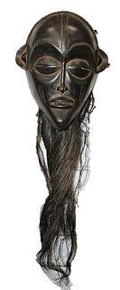 Rare African Chokwe Pwo Mask, Angola/ DR Congo