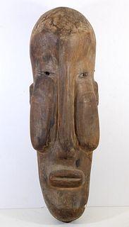 Large African Lwalwa Wood Carved Mask