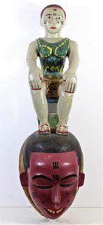 Ashanti People of Ghana, Hand Carved Figure