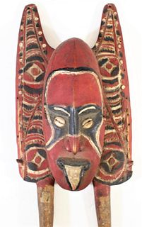Baule Hand Painted Wooden Mask