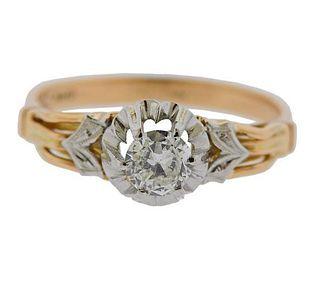 18k Gold Diamond Engagement Ring