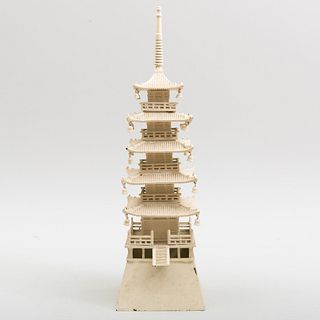 Painted Metal Pagoda Form Table Ornament
