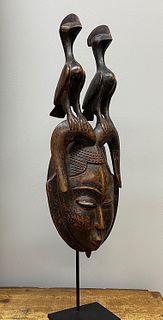 African Fine Guro Mask. Ivory Coast