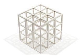 Sol LeWitt (American, 1928-2007) Cube, 1979