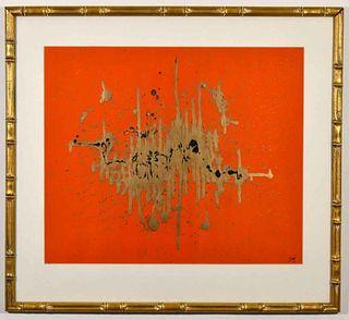 Artist Unknown/Signature Illegible (Modern)