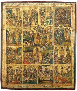 "Exhibited Russian Icon,""The Resurrection.."""
