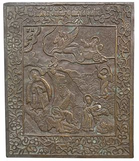 18th C. Exhibited Russian Icon, Ascent of Elijah