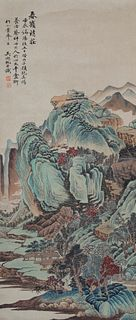 Signed, Chinese Watercolor Scroll Painting