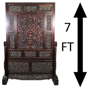 Monumental Chinese Rosewood Finely Carved Screen