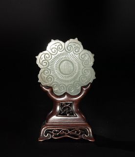 Chinese Jade Plaque with Wood Stand, 19th Century