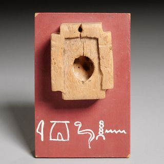 Ancient Egyptian carved wood inkwell, ex-museum