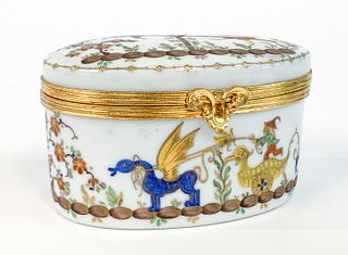 """LE TALLEC FOR TIFFANY & CO """"CIRQUE CHINOIS"""" BOX"""