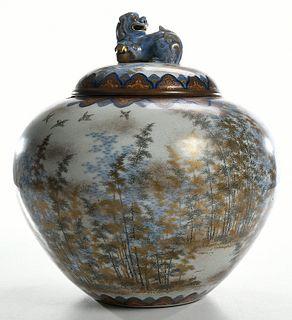 Large Japanese Fukagawa Imari Lidded Jar