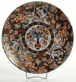 Large Imari Porcelain Signed Charger
