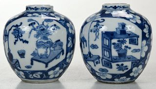 Near Pair of Chinese Blue and White Jars