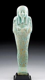 Tall / Translated Egyptian 30th Dynasty Faience Ushabti
