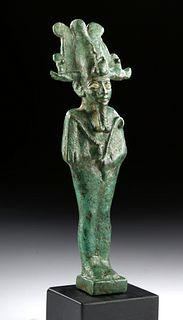 Fine Egyptian Bronze Standing Osiris, ex-Royal Athena