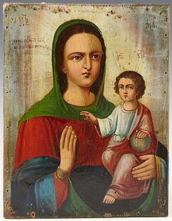 Russian Icon of the Mother of God, 19th c., oil on panel, unframed, H.- 9 1/4 in., W.- 7 1/4 in.