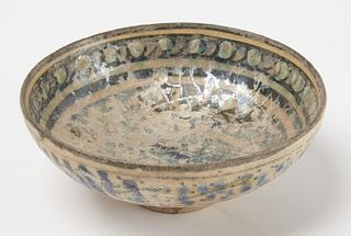 Fine Early Persian Footed Pottery Bowl