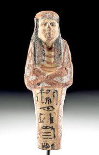 Egyptian Polychrome Ushabti for Wab Priest of Amun