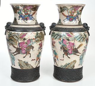 Pair Chinese Crackle Glaze Baluster Vases