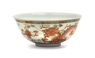 * A Famille Rose Porcelain Bowl Diameter 6 1/2 inches.