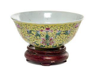 * A Famille Jaune Porcelain Bowl Diameter 5 inches.